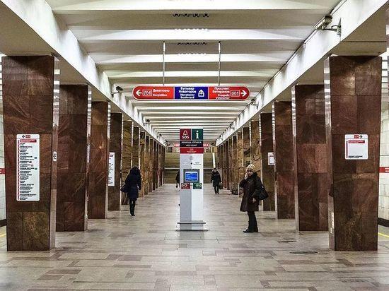 Нетрезвый рецидивист «заминировал» станцию метро в Петербурге