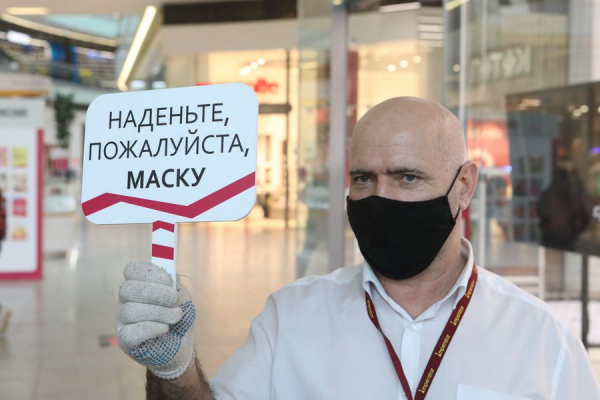 Роспотребнадзор настаивает на сохранении масочного режима в Петербурге