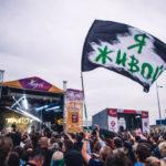 Фестиваль «Живой!» пройдет онлайн. Зрителей ждут Animal ДжаZ, «Торба-на-Круче», «Аффинаж» и многие другие
